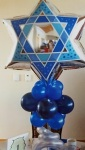 Hanukkah balloon design