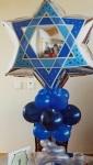 Hanukkah balloon design